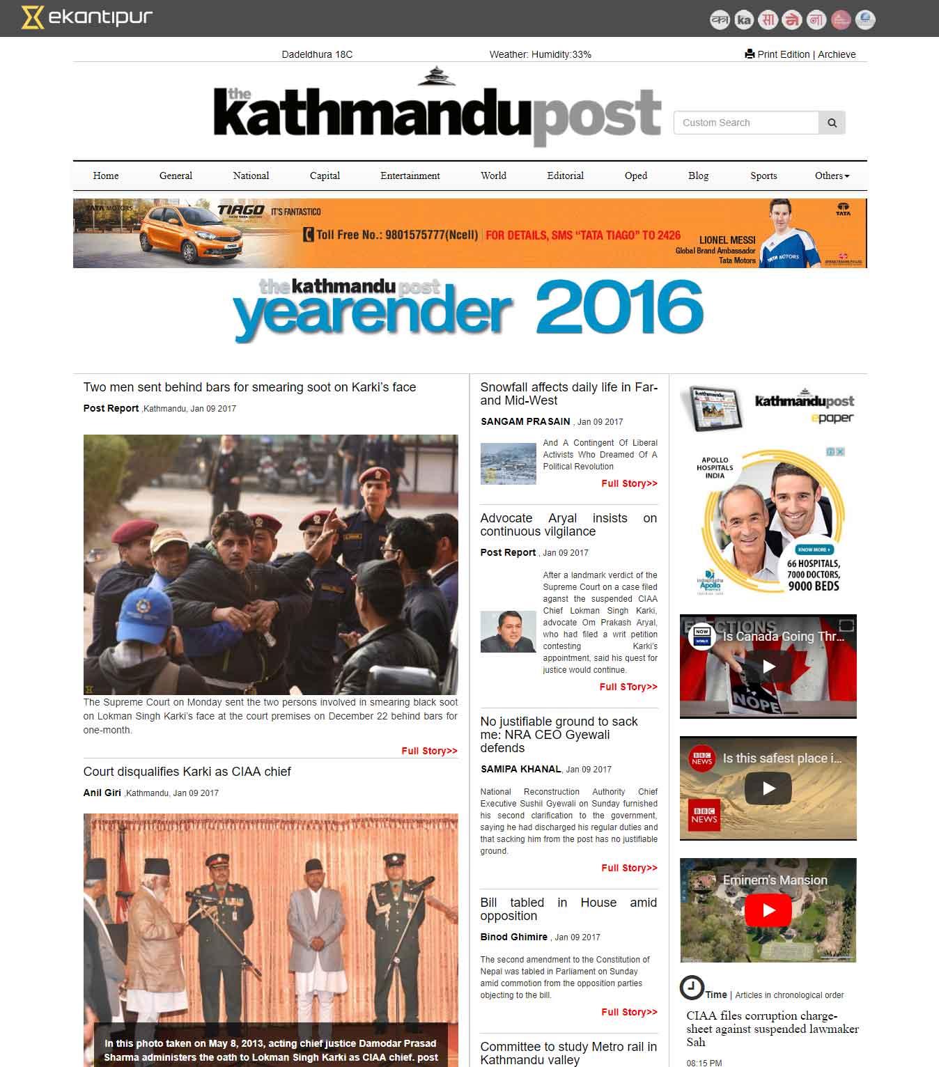 Kathmandu Post
